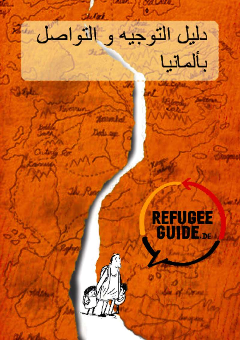 Dokument anzeigen: A Refugee Guide arabic
